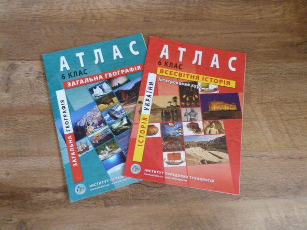 Атласи за 6 клас Всесвітня історія-icторія Украины Загальная географія