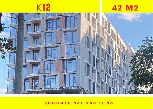 Квартира для жизни и под аренду в К12 /ЖК Женева / ЖК Грани / Монблан