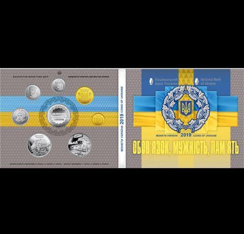 Годовой набор монет Украины 2019