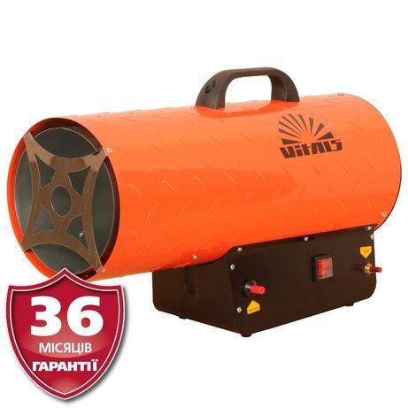 Тепловая пушка газовая обогреватель газовый VITALS GH-501(ЛАТВИЯ)50кВт