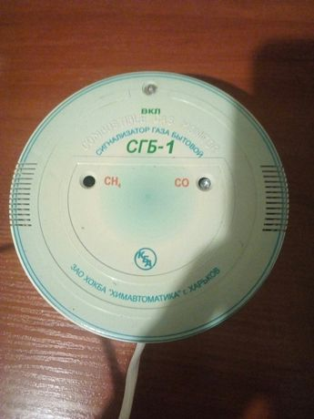 Сигнализатор газа