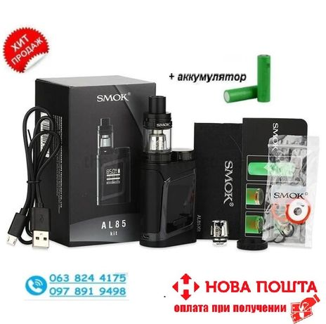 SMOK Alien 85w Vape вейп Смок Аліен электронная сигарета кальян аліен