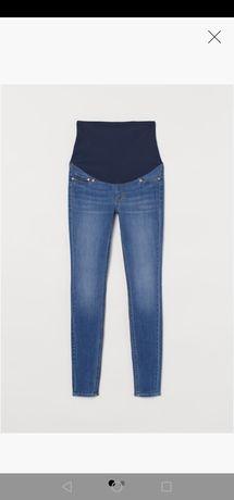 Spodnie ciążowe H&M roz. L
