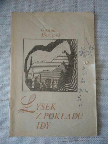 """książka """"Łysek z pokładu Idy"""" Gustaw Morcinek"""