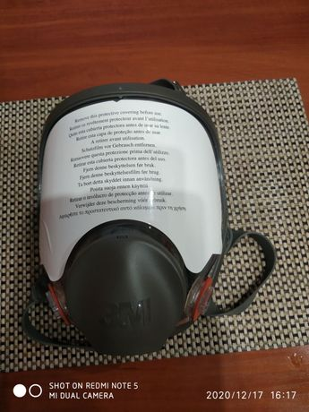 Повнолицева маска