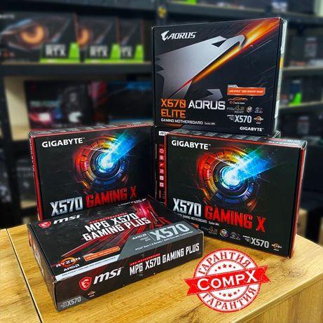 Лучшие цены! материнские платы B550 / X570 (сокет AM4) Гарантия CompX!