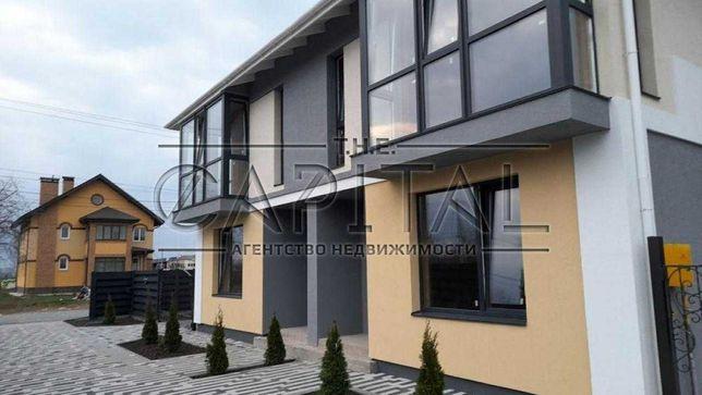 Продажа 2-этажного дома 115м2 в Гатном