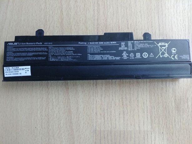 Bateria Asus 10.8V 5200mAh Nowa