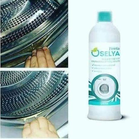 Засіб для чищення пральних машин від накипу