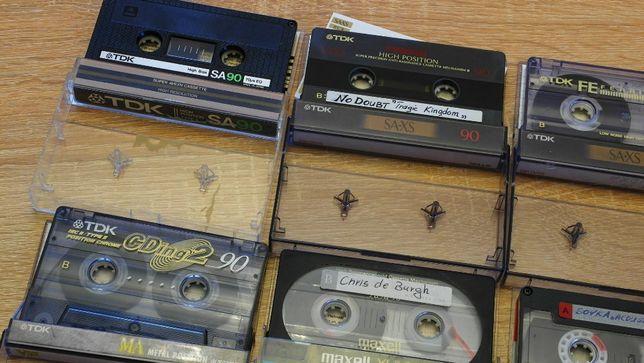 kasety magnetofonowe TDK, MAXELL, zestaw 7 szt,