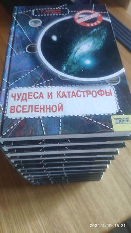 Г. В. Железняк А. В. Козка