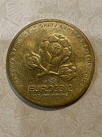 Монета 1 гривна Евро 2012