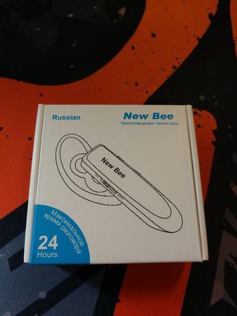 Bluetooth бизнес гарнитура New Bee LC-B41 Новая белый
