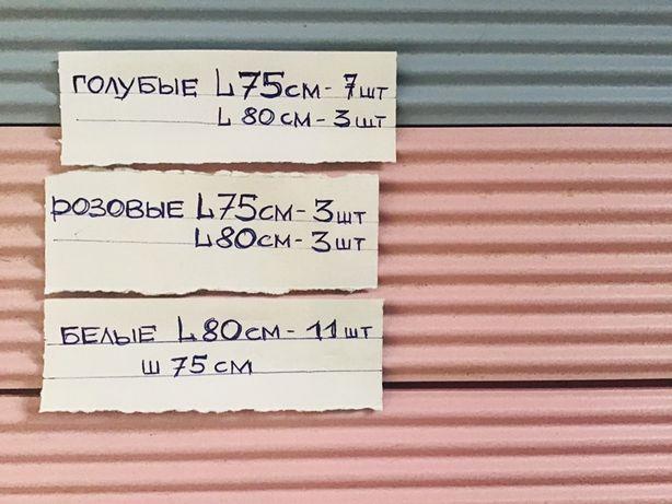 отделочные полосы МДФ  (100 грн за все, всего 27 шт + 5 коротких)
