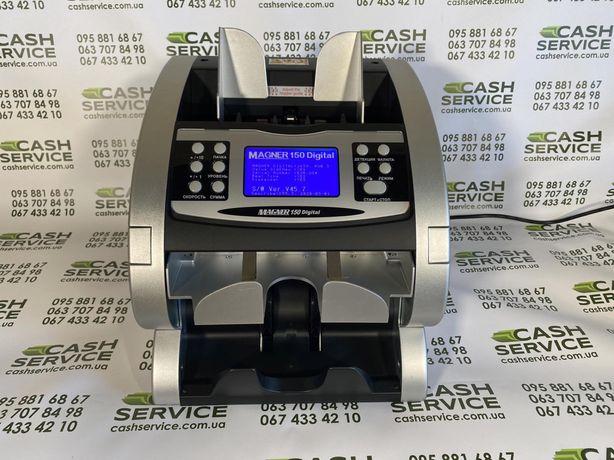 Magner(Магнер) 150 digital cчетчик сортировщик банкнот.ПолнаяГарантия.
