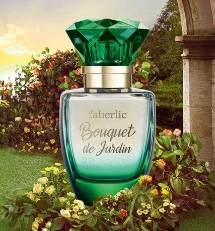 Парфюмерная вода для женщин Bouquet de Jardin Faberlic (Фаберлик)