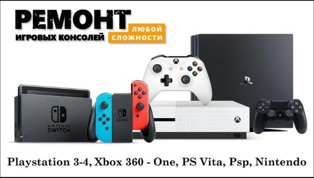 Ремонт и обслуживание, прошивка Playstation, Xbox
