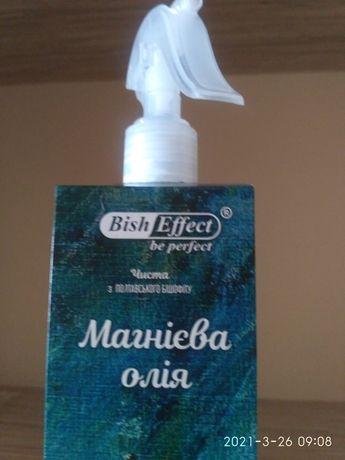 Магниевое масло для волос и кожи, 250 мл.