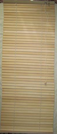 żaluzja naturalna drewniana Ikea lindmon 60 x 155