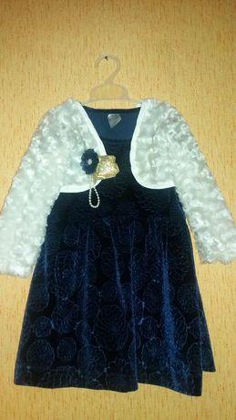 Велюрове плаття з шубкою