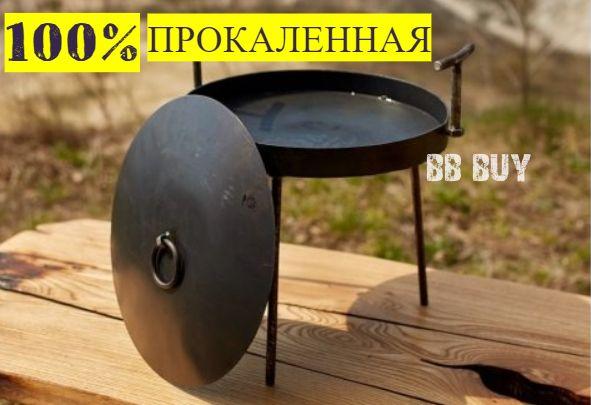 Сковорода мангал (30,40,50,60 см) из диска бороны садж сковородка