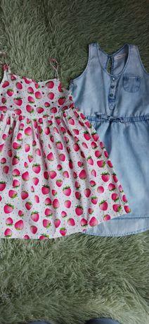 Платье, сарафан 2 штуки за 100 грн