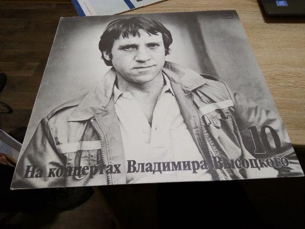 продам пластинки виниловые Высоцкий