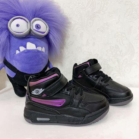 Детские демисезонные утеплённые кроссовки ботинки 27-31 размеры
