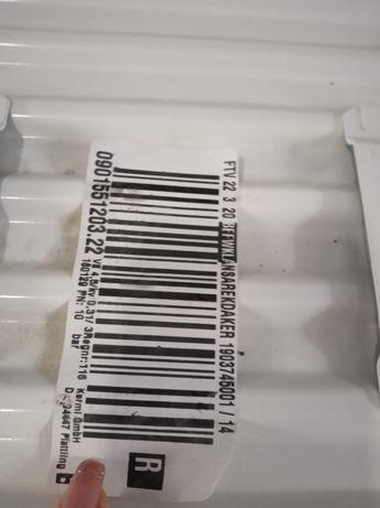 Продам радиатор Kermi