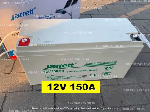 Гелевый акумулятор 12V 80ah и 150А 200 для котла аккумулятор ИБП