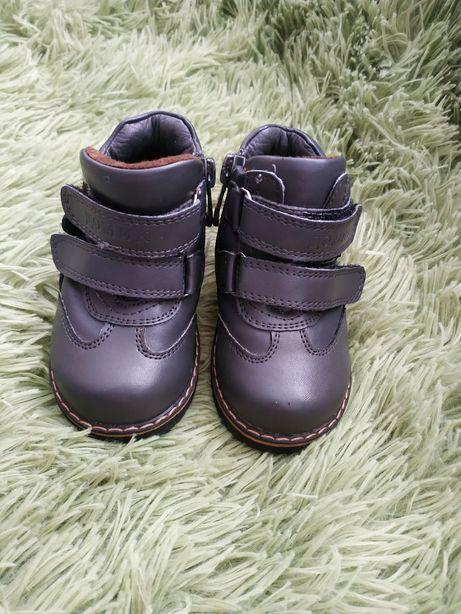 Весняне ( демісезонне) взуття на хлопчика