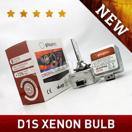 Lâmpadas Xenon D1S - 6000K