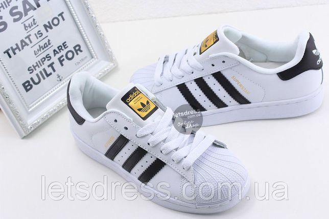 Кроссовки мужские Adidas Superstar White, адидас суперстар белые