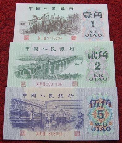 STARE CHINY Kolekcjonerskie Banknoty Zestaw - 3 sztuki UNC