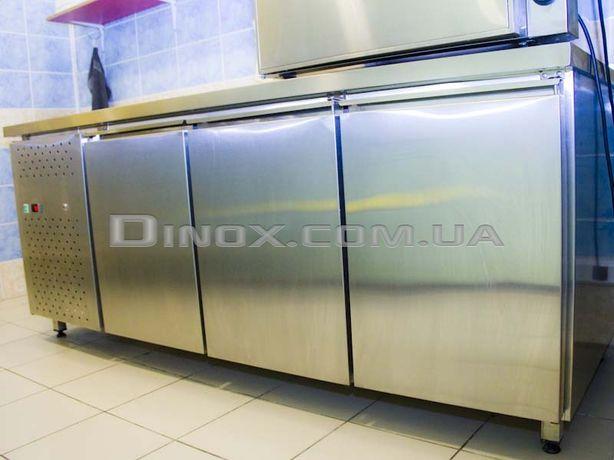 Стол холодильный 3 - х дверный из нержавейки