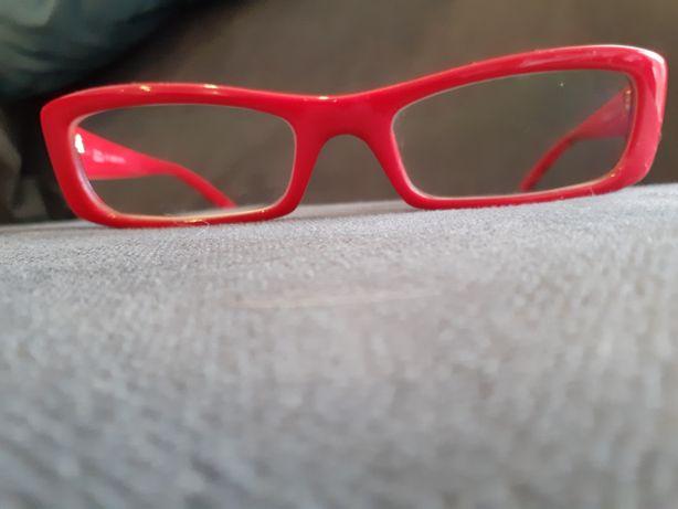 Oprawki do okularów Vivienne Westwood