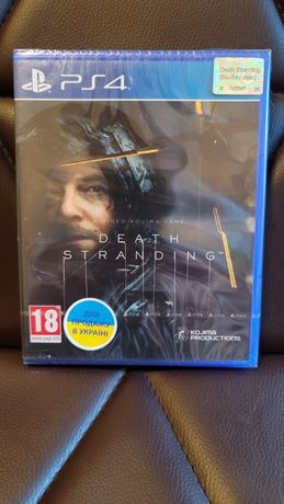 Продам игру для PlayStation 4 - Death Stranding