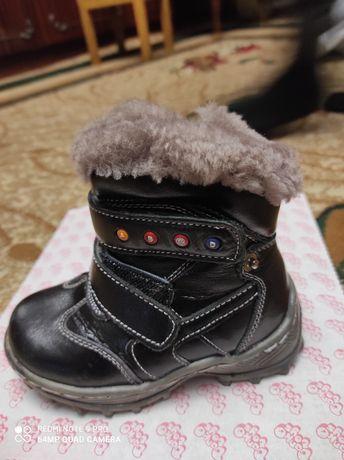 Сапожки зимові дуже теплі