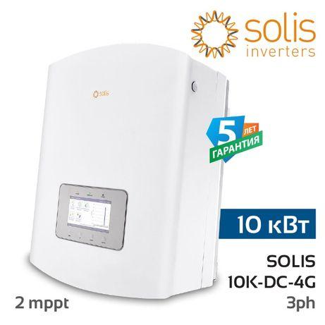 Сетевой солнечный инвертор SOLIS-10K-DC-4G