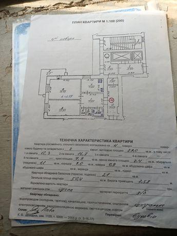 Терміновий продаж 2х кім. Квартири вул. Мазепи (балатон)