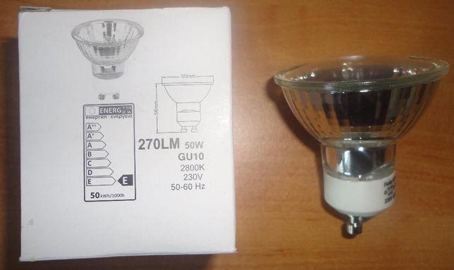 Лампа галогенная 27 0LM 50W GU 10 2800K 230v