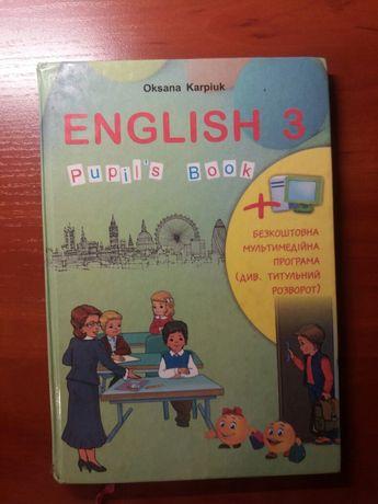 Учебник английского Карпюк 3 класс