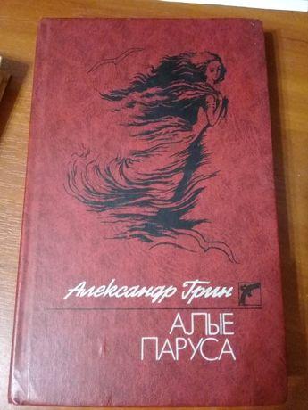 "Книга ""Алые паруса"""