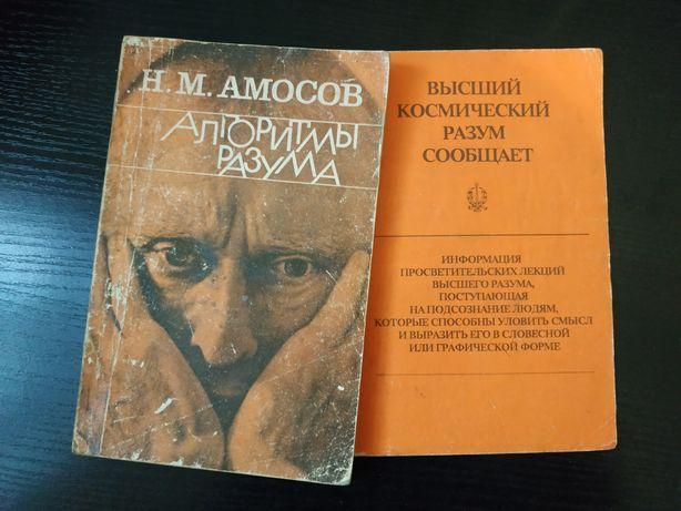 Книга и брошура