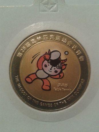 № 2 - Олимпиада Пекин 2008