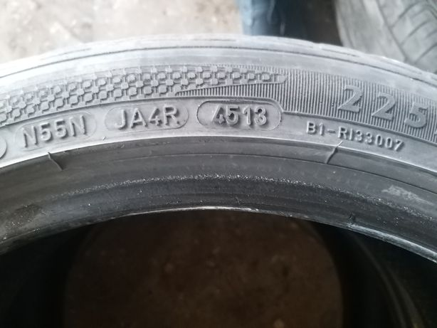 Летние шины, летняя резина dunlop r18 225 40