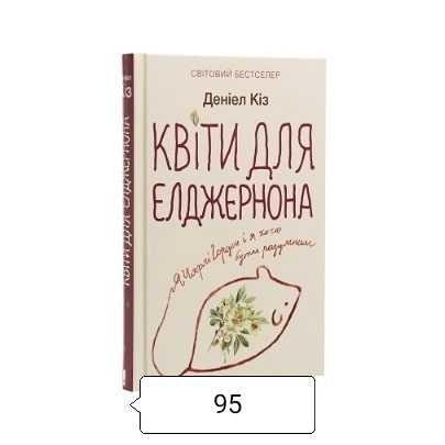 """Книги на будь який """"смак"""" Черновцы - изображение 1"""