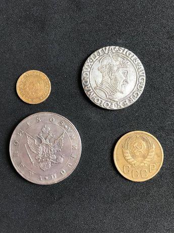 монети старовинні речі