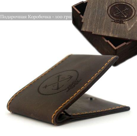 Тонкий кожаный кошелёк - мужской маленький портмоне, бумажник +Подарок