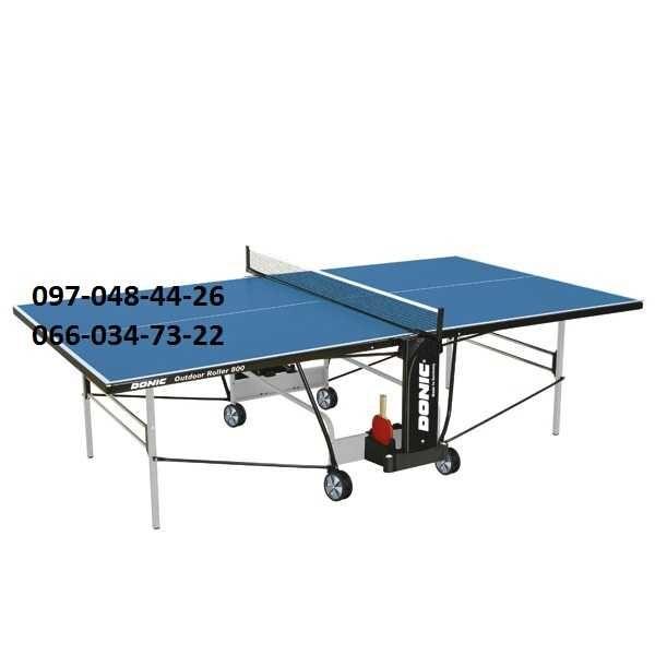 Теннисный стол ВСЕПОГОДНЫЙ. Тенісний стіл тенисний. Теннис настольный.